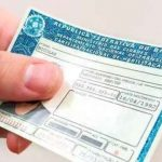 Onde é necessário a Biometria Detran, TRE – Veja como agendar